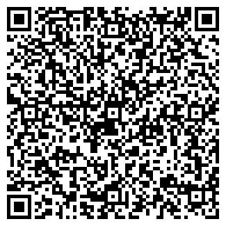 QR-код с контактной информацией организации ТРАНСПОРТНИК-2 ТОО