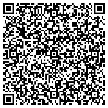 QR-код с контактной информацией организации ТРАНССТРОЙКОМПЛЕКТ ТОО