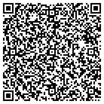 QR-код с контактной информацией организации ГП КРИВОРОЖСКИЙ ЛЕСХОЗ