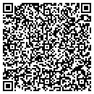 QR-код с контактной информацией организации ТРИКС ТОО