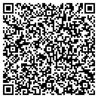 QR-код с контактной информацией организации ТРОЯНДА ЗАО