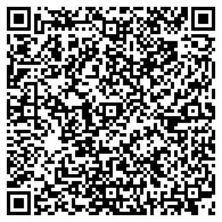 QR-код с контактной информацией организации ЭДЕМ ЛТД