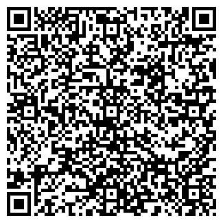 QR-код с контактной информацией организации ООО ЭЛЕГАНТ
