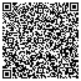 QR-код с контактной информацией организации ТУМАР ТОО
