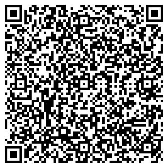 QR-код с контактной информацией организации КРИВОРОЖЬЕ
