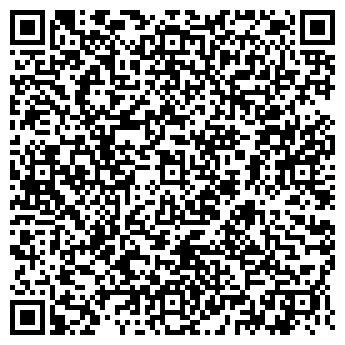 QR-код с контактной информацией организации КРИВОРОЖЖИЛСТРОЙ
