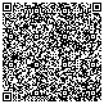QR-код с контактной информацией организации ГП КРИВОРОЖСКИЙ АВИАЦИОННЫЙ ТЕХНИЧЕСКИЙ КОЛЛЕДЖ ГРАЖДАНСКОЙ АВИАЦИИ
