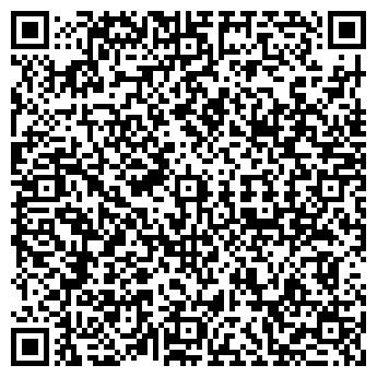 QR-код с контактной информацией организации ТУРИСТ РЕСТОРАН