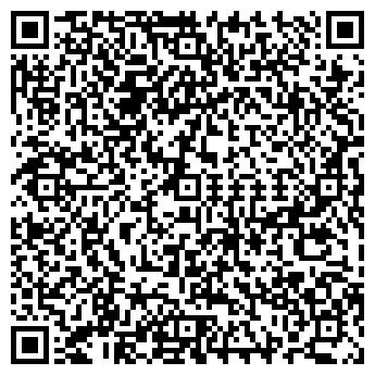 QR-код с контактной информацией организации ООО КРИВБАССТУР