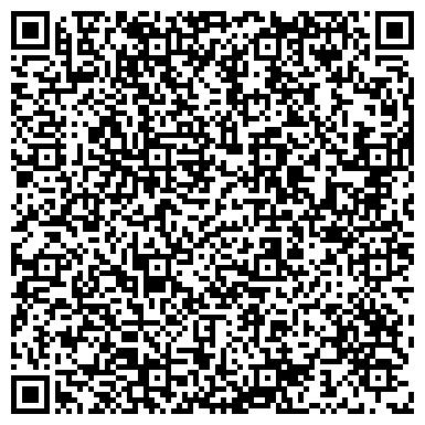 QR-код с контактной информацией организации КП КРИВОРОЖСКАЯ ГОРОДСКАЯ ДЕТСКАЯ БИБЛИОТЕКА