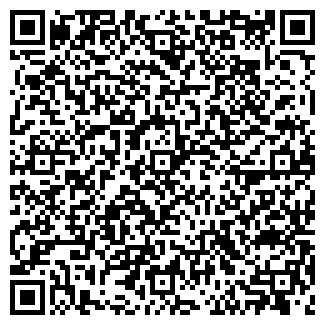 QR-код с контактной информацией организации ООО ВЕРОНИКА