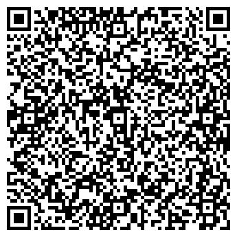 QR-код с контактной информацией организации ТУРИСТТРАНССЕРВИС ТОО