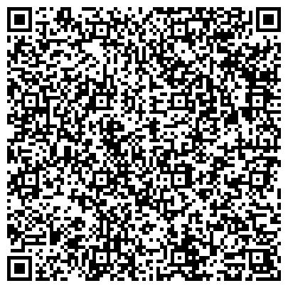 QR-код с контактной информацией организации УЛАРУМИТ НАКОПИТЕЛЬНЫЙ ПЕНСИОННЫЙ ФОНД ЗАО КОСТАНАЙСКИЙ ФИЛИАЛ