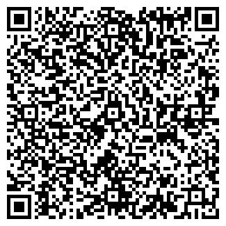 QR-код с контактной информацией организации ЧП ЧЕРЕВИЧКИ