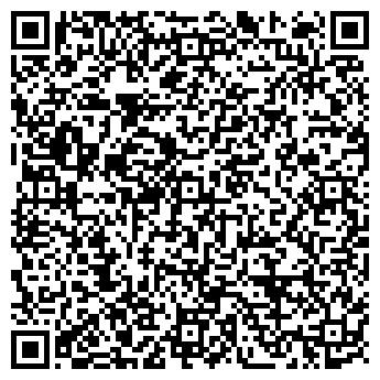 QR-код с контактной информацией организации ЭЛЕКТРОМАШПРОМСЕРВИС