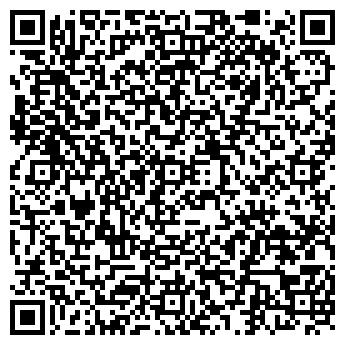 QR-код с контактной информацией организации УЛЬТРИКС-ВОСТОК ТОО