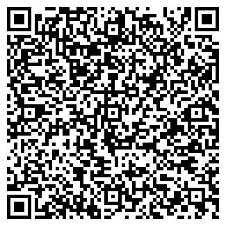 QR-код с контактной информацией организации ДАР