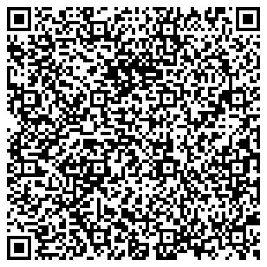 QR-код с контактной информацией организации КРИВОРОЖСКОЕ УЧЕБНО-ПРОИЗВОДСТВЕННОЕ ПРЕДПРИЯТИЕ УТОС
