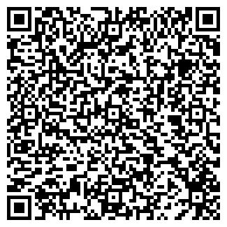 QR-код с контактной информацией организации АРТЕКС, ООО
