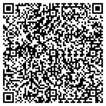 QR-код с контактной информацией организации УНИ КОММЕРЦ ЛТД