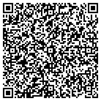 QR-код с контактной информацией организации ГП КРИВБАССГЕОЛОГИЯ