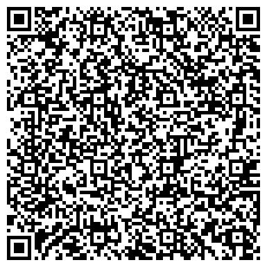 QR-код с контактной информацией организации ИНГУЛЕЦКИЙ ГОРНО-ОБОГАТИТЕЛЬНЫЙ КОМБИНАТ