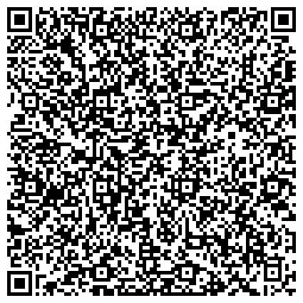 QR-код с контактной информацией организации УПРАВЛЕНИЕ КОМИТЕТА ПО РАБОТЕ С НЕСОСТОЯТЕЛЬНЫМИ ДОЛЖНИКАМИ МФ РК ПО КОСТАНАЙСКОЙ ОБЛАСТИ