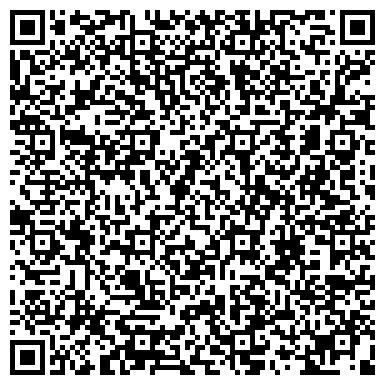 QR-код с контактной информацией организации ОАО КРИВОРОЖСКИЙ ЦЕНТРАЛЬНЫЙ ГОРНООБОГАТИТЕЛЬНЫЙ КОМБИНАТ