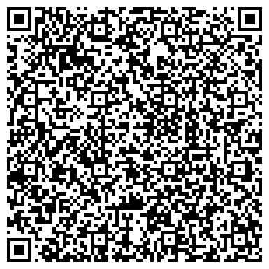 QR-код с контактной информацией организации КРИЖОПОЛЬСКИЙ РАЙАВТОДОР, ФИЛИАЛ ДЧП ВИННИЦКИЙ ОБЛАВТОДОР
