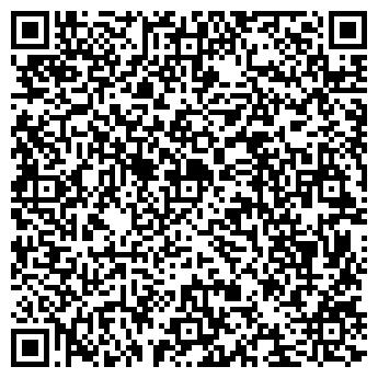 QR-код с контактной информацией организации КУПЯНСК-СЕРВИС, ООО