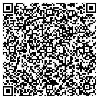 QR-код с контактной информацией организации СНЕГИРЕВ С.В., СПД ФЛ