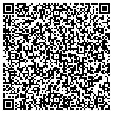 QR-код с контактной информацией организации КУПЯНСКИЙ ЗАВОД ЖБК N11, ЗАО