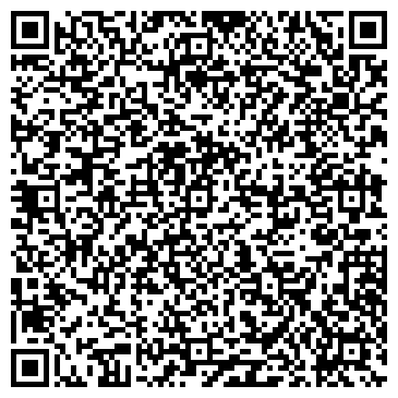 QR-код с контактной информацией организации УЧЕБНЫЙ КОНСУЛЬТАЦИОННЫЙ ЦЕНТР