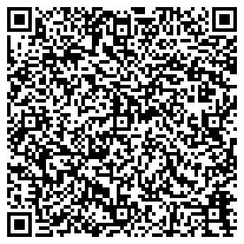 QR-код с контактной информацией организации ОАО ЛИПОВЕЦКОЕ АТП N10544