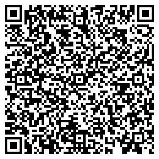 QR-код с контактной информацией организации КП СЛАВУТИЧ