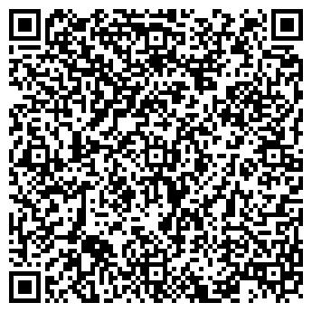 QR-код с контактной информацией организации УЮТНЫЙ ДОМ САЛОН МЕБЕЛИ