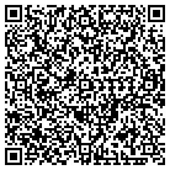 QR-код с контактной информацией организации ЛИПОВЕЦКАЯ СТО