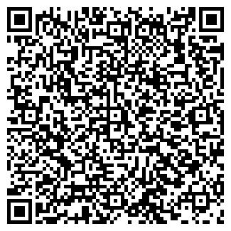 QR-код с контактной информацией организации ПОЛИГРАФИСТ
