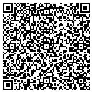 QR-код с контактной информацией организации ЧП ЭДЕЛЬВЕЙС