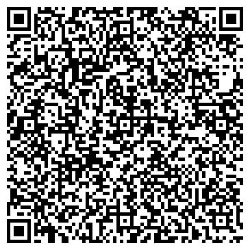 QR-код с контактной информацией организации ДИО-ТРЕВЭЛ