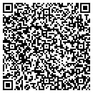 QR-код с контактной информацией организации ФАБИЙ ПКФ ТОО