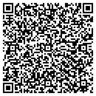 QR-код с контактной информацией организации ТУРБОВСКОЕ