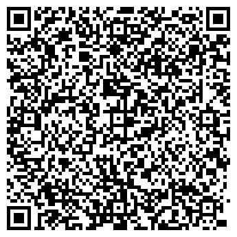 QR-код с контактной информацией организации ВИННИЦКИЙ СПЕЦКАРЬЕР