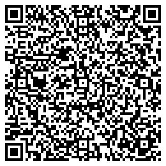 QR-код с контактной информацией организации ЭКОГАРНЕТ