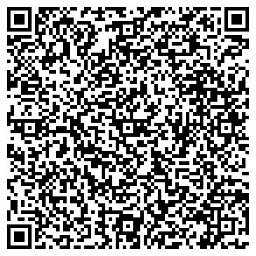 QR-код с контактной информацией организации ВИННИЦКИЙ ВОЕННЫЙ СОВХОЗ, ГП