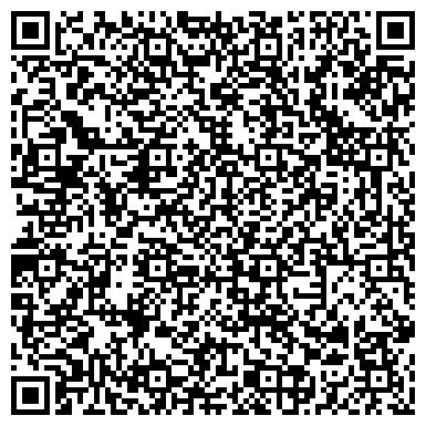 QR-код с контактной информацией организации ГП ЛИТИНСКАЯ РАЙОННАЯ ТИПОГРАФИЯ, КОММУНАЛЬНОЕ