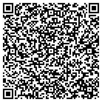 QR-код с контактной информацией организации ООО ЛИТИНСКИЙ МЯСОКОМБИНАТ