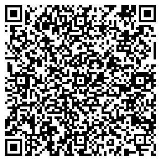 QR-код с контактной информацией организации ПИЩЕВИК
