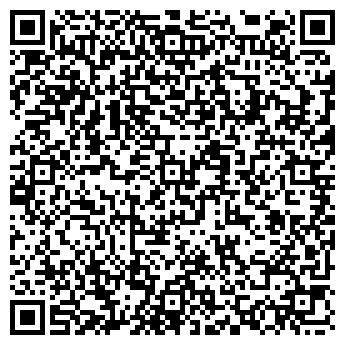 QR-код с контактной информацией организации ООО ЛИТИНСКАЯ ПТИЦЕФАБРИКА