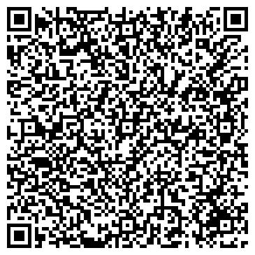 QR-код с контактной информацией организации ОАО ЛИТИНСКИЙ, ПЛЕМЗАВОД, СЕЛЬСКОХОЗЯЙСТВЕННОЕ